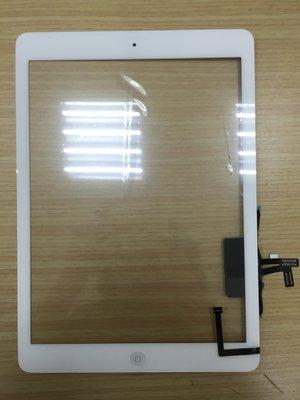 ◇【真鴻通訊】◇ iPad 5 螢幕 Air 1螢幕 觸控 玻璃 故障 破裂 液晶 顯示 LCD 維修 三重現場專業維修