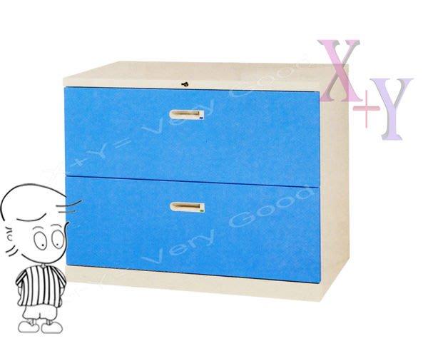 【X+Y時尚精品傢俱】藍色 74 抽屜二層式鋼製公文櫃.理想櫃.適合學校. 公司.台南市家具