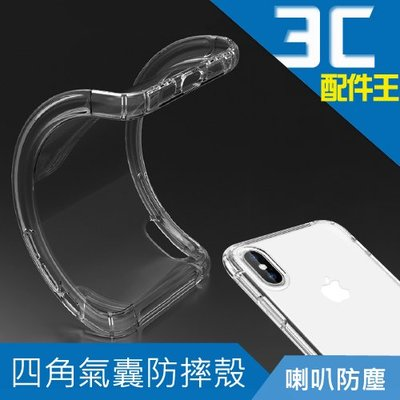 【加購品】lestar iPhone XR 6.1  Xs 5.8  Xs Max 6.5 立體揚聲轉換防摔空壓手機殼