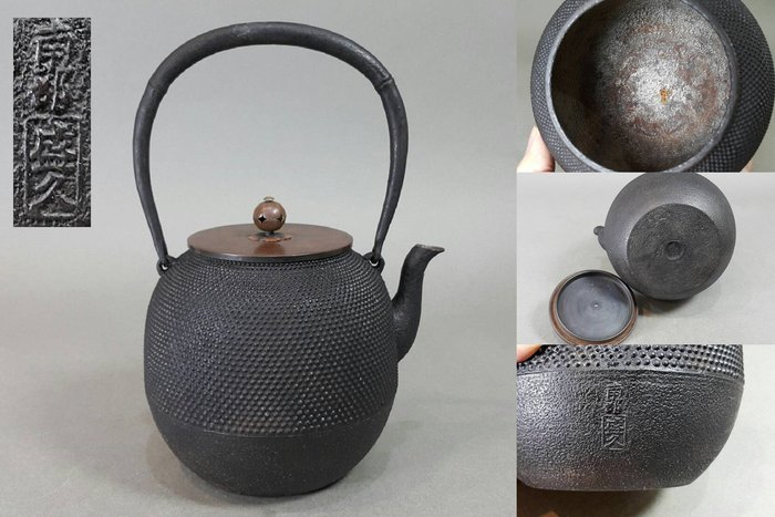 『華寶軒』日本茶道具 昭和時期 南部鐵器 人間國寶 十三代鈴木盛久作 細霰紋 老鐵壺 1600cc
