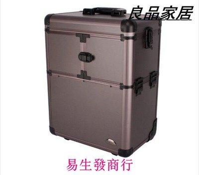 【易生發商行】正品Sunrise 多層大容量專業化妝箱拉桿化妝箱跟妝箱JL-3622SDF6474