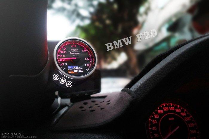 【精宇科技】BMW F10 F20 F22 F30 專車專用 A柱錶座
