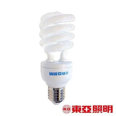 附發票 有保障 東亞 23W 110V 螺旋燈管 省電燈泡 麗晶燈 另有  9W 13W 28W