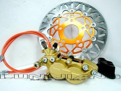 【 輪將工坊 】YCR 碟盤 仿B對四 金屬油管 卡鉗座 IRX 115 JET-POWER NT NEW FT 另有