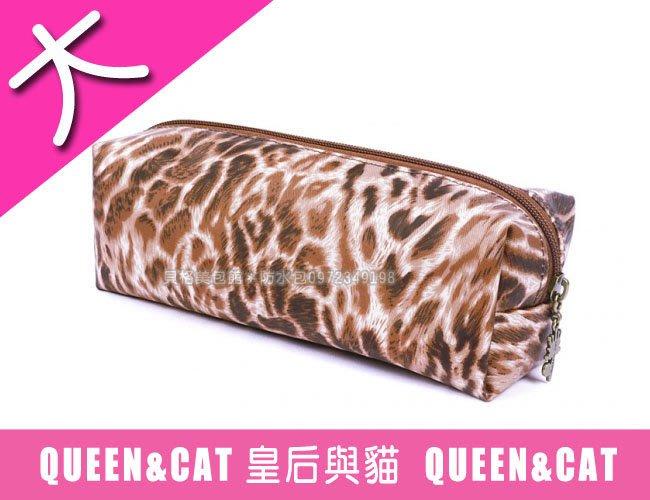 【現貨】大四角筆袋 BBZ 咖大豹紋 貝格美包館 Queen&Cat 防水包 文具筆袋 收納 贈品 滿額免運