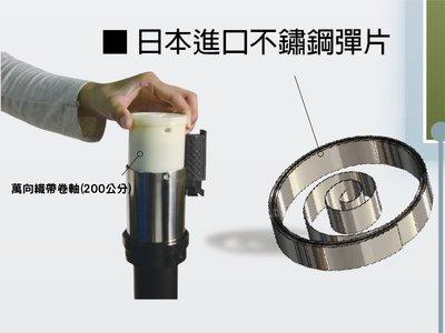 二米萬向捲帶軸組RS-A2TC(萬向伸縮圍欄專用) 紅龍柱專用 (僅有織帶不包含龍柱) 台北市