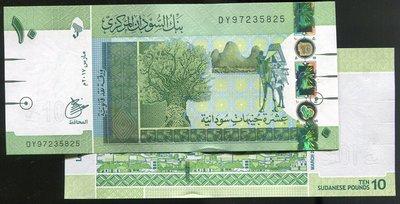 【紙幣】SUDAN (蘇丹), P73 , 10 POUND , 2017 品相全新UNC #200462