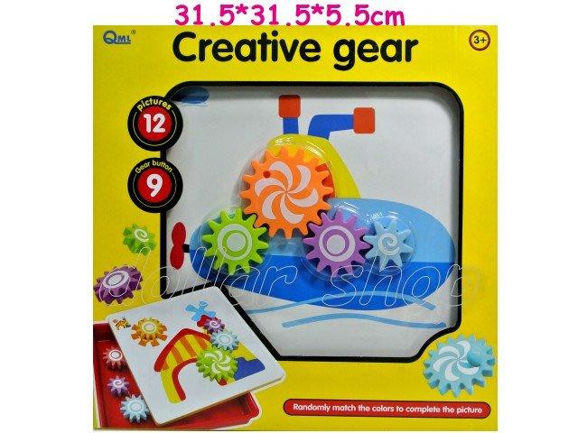 寶貝玩具屋二館☆【寶寶】大尺寸系列遊戲---天才寶寶大齒輪彩圖寶寶桌遊M9F
