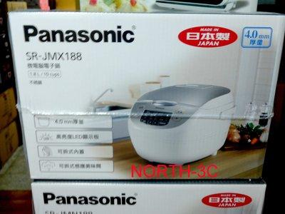 現貨~價內詳*Panasonic國際*日本原裝10人份微電腦電子鍋【SR-JMX188】..可自取!