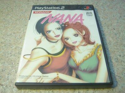 PS2 NANA 娜娜 日文版 直購價300元 桃園《蝦米小鋪》