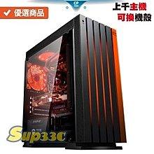 EVGA RTX2070 XC Black Edition be quiet! Pure power 11 600W 金