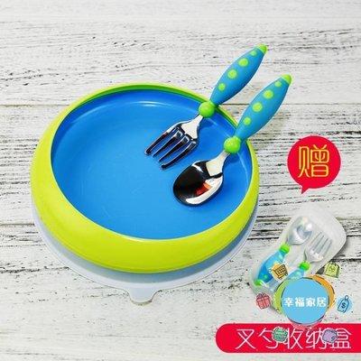 吸盤碗兒童餐盤餐具寶寶吃飯訓練碗勺套裝嬰兒防摔吸盤碗輔食碗 閤家歡百貨