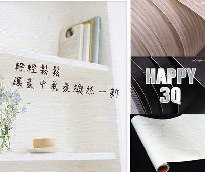 舊家具翻新大作戰翻新櫃子櫥櫃衣櫃防水貼紙自粘自貼PVC50X50CM-黑/白/木紋【AAA0339】預購