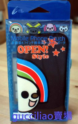 7~11 OPEN 小將 手機袋 多 炫彩 超細纖維 拉鍊式 螢幕  4.7吋  手機