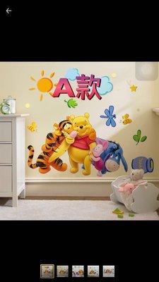 卡通熊🐻A款防水壁貼