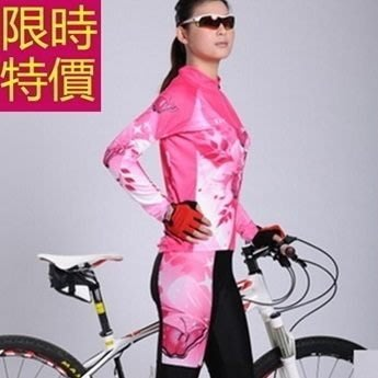 自行車衣 長袖 車褲套裝-吸濕排汗透氣超夯典型女單車服 56y95[獨家進口][米蘭精品]