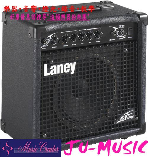 造韻樂器音響- JU-MUSIC - Laney LX20R 15瓦 電吉他 音箱 (含Reverb) LX35R LX65R