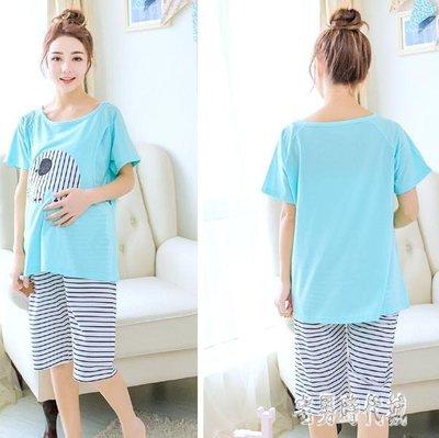 月子服 夏季短袖孕婦睡衣女產后月子哺乳套裝薄款韓版家居服 DJ9549