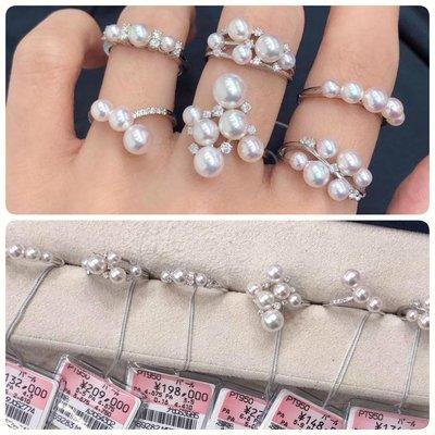 珍珠帶鑽戒指 ❤️