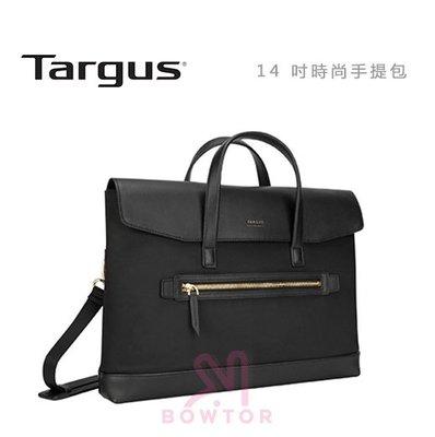光華商場。包你個頭【TARGUS】泰格斯 金鍊手提包 14吋 手提電腦包 防水防刮 時尚耐用 TSS990GL-71