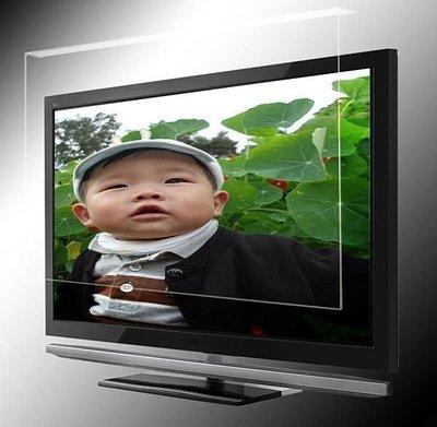 ☆YoYo 3C 護目鏡批發零售☆液晶螢幕/液晶電視/電漿電視 55吋 壓克力 保護鏡/護目鏡 抗UV