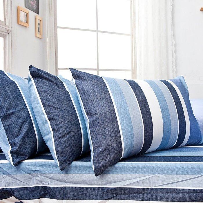 (預購)床包被套組 / 單人【簡潔休閒藍】含一枕套,100%精梳棉,戀家小舖R12-AAS112
