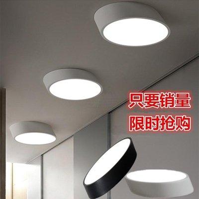 吸頂燈 藝術設計師的吸頂燈黑色衣帽間燈110V過道燈走廊燈玄關燈門廳燈具