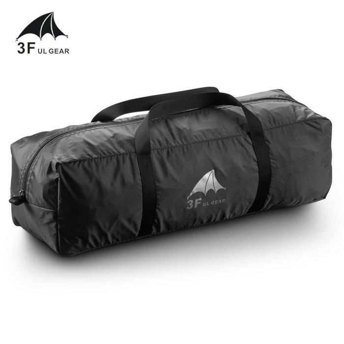 三峰戶外帳篷收納袋子外袋自駕旅行整理提收納包長方形防水牛津布