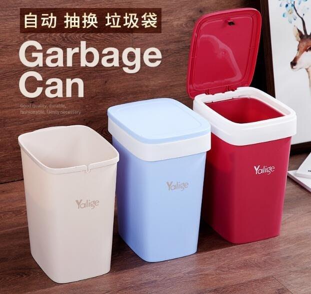 自動換袋垃圾桶家用客廳臥室衛生間廚房辦公室大號創意衛生桶紙簍YS