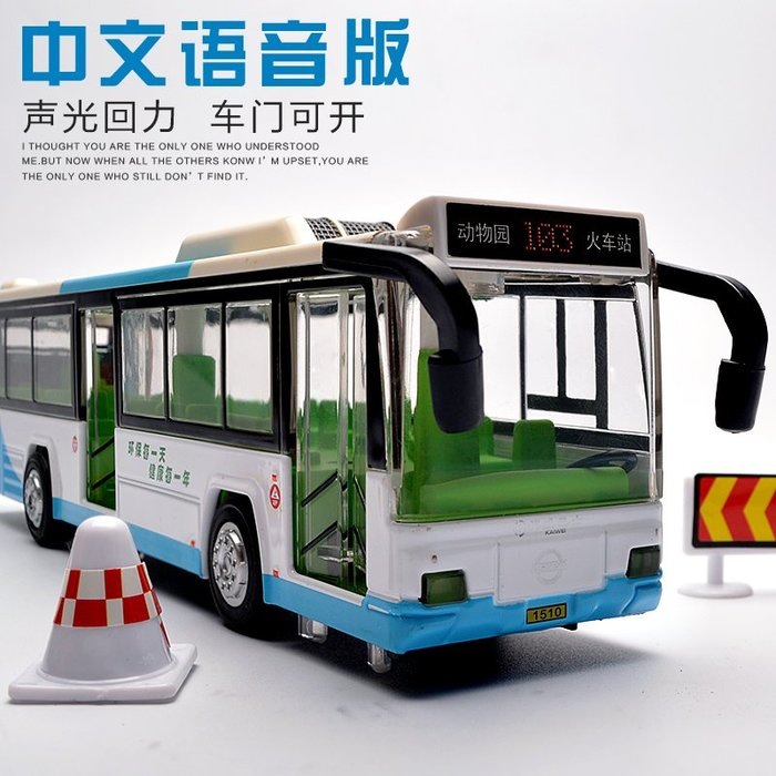解憂zakka~ 合金巴士旅游客车双层公交车校车汽车模型公共汽车儿童玩具车声光#玩具#模型