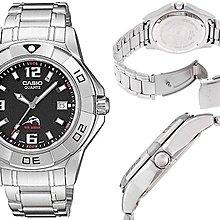 日本正版 CASIO 卡西歐 STANDARD MDV-100D-1AJF 男錶 手錶 日本代購