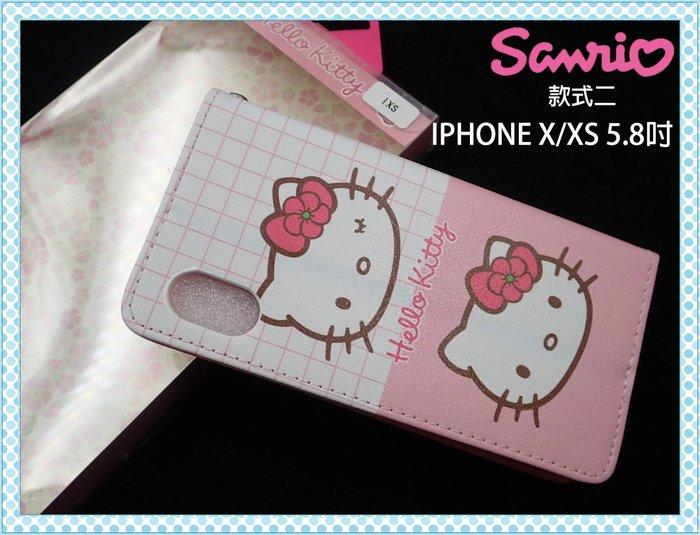 【閃電出貨】HelloKitty Apple iPhone X XS 5.8吋 現代白粉格子側掀皮套 XS 5.8款式2