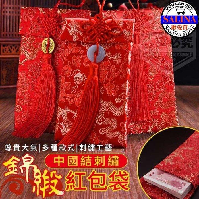 中國結刺繡錦緞紅包袋(5個)中國風錦緞布藝結婚布藝紅包紅包袋壓歲包新年紅包紅布吉祥如意直立式紅包袋,存摺收納