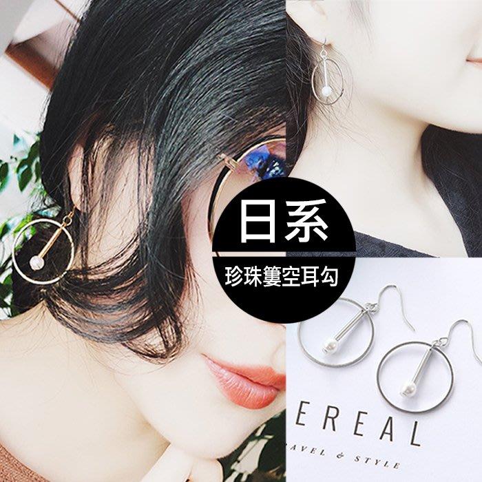 【JS 姊妹時代】【4I4802】日系氣質珍珠造型幾何簍空垂吊式耳勾耳環
