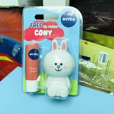 全新 泰國代購 Line Friends X NIVEA CONY 公仔 潤唇膏 鎖匙扣 正品 現貨(旺角門市自取)$58/1 $100/2