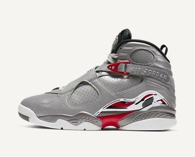 Nike Jordan VIII 喬丹 AJ8 八代 8代 OG 3M 全反光 Reflect Silver Pack 男鞋 各尺寸