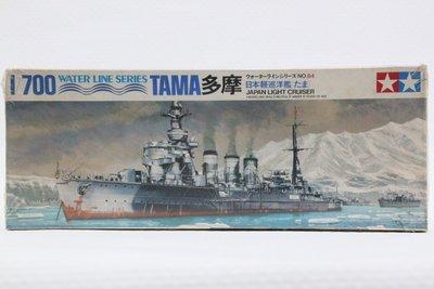 【統一模型玩具店】TAMIYA《日本輕巡洋艦 - 多摩 TAMA》1:700 # 7784