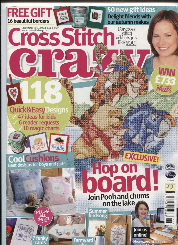 紅蘿蔔工作坊/美國刺繡書=Cross Stitch Crazy ISSUE141
