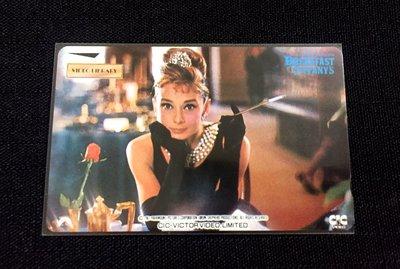 未使用日本電話卡 / Audrey Hepburn 奧黛麗赫本 2
