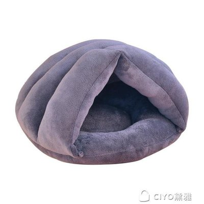 日和生活館 貓窩狗狗窩加厚保暖沙發床寵物貓狗窩IGOS686