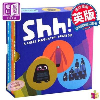 [文閲原版]噓!偷偷告訴你!克里斯·霍頓紙板書套裝3冊英文原版Shh!A Chris Haughton Boxed Se
