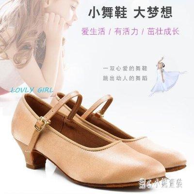 大碼舞鞋 兒童女孩女童摩登舞鞋專業緞面中跟軟底華爾茲拉丁舞鞋春夏季 qz1051限時優惠