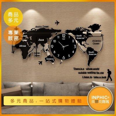 INPHIC-壓克力客廳掛鐘/世界地圖時鐘-IBMD00110BA