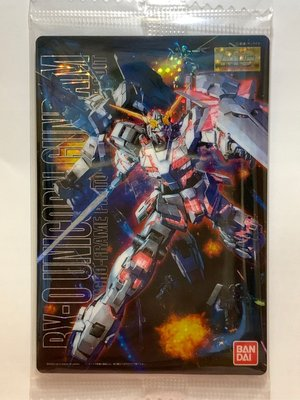 再販 Gundam gunpla package art collection 高達餅卡 第一彈 27