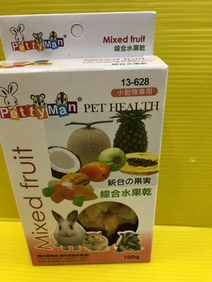 👍☘️四寶的店☘️附發票~《綜合水果乾 90克/包》Petty Man 小動物專用天然水果乾系列 兔 鼠 蜜袋鼯 零食