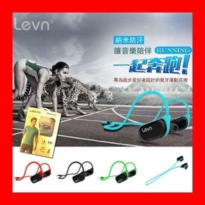 【全新公司貨附發票】FUN LEVN BH-M62 運動型藍芽耳機,CSR藍牙4.1,IPX4級防水 紅/黑/藍/綠
