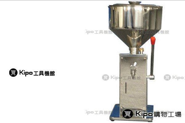 手動灌裝機/液體分裝機/膏狀兩用裝罐/化妝品分裝/液體罐裝- VHA001001A