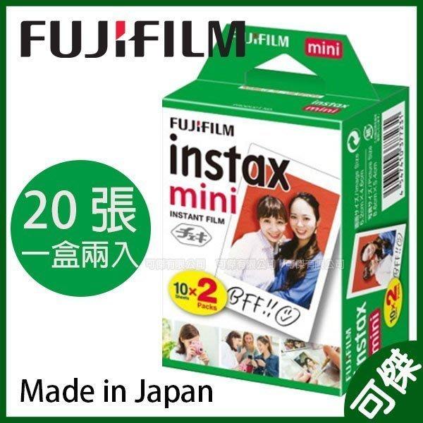 FUJIFILM instax mini 拍立得空白底片 拍立得底片 一盒兩捲裝共20張. 現貨 -可傑