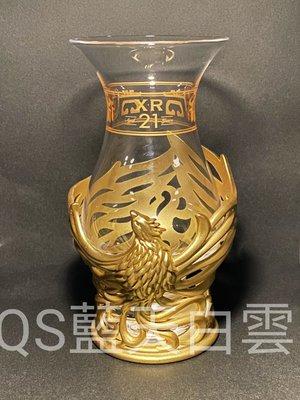 QS XR21鳳凰金觶杯 + 軒尼詩威士忌杯