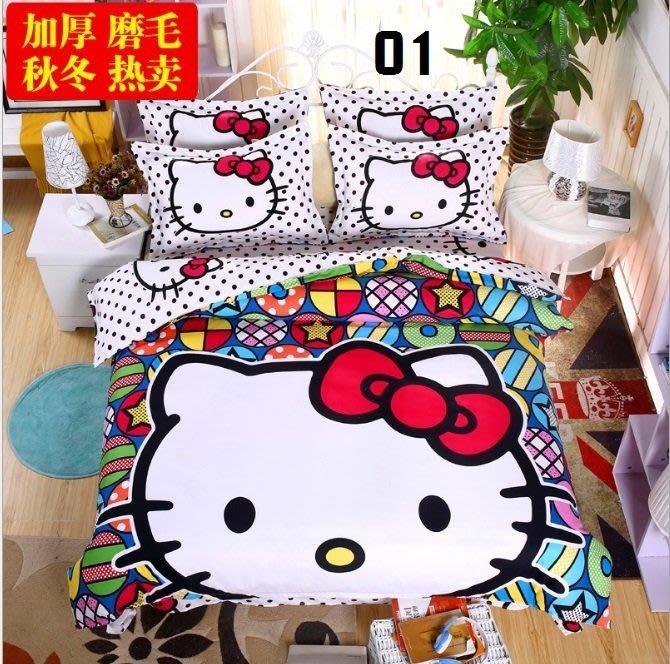 暖暖本舖 可來圖訂製圖案 防塵抗菌情境浪漫創意單人雙人棉被套床罩枕頭套床包組 Hello Kitty超夢幻多款式